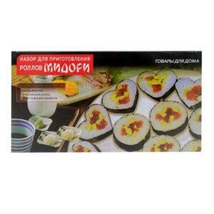 Multiset completo per sushi